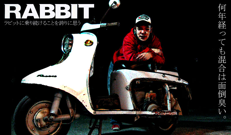 0925_ride